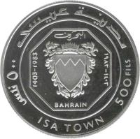 reverse of 500 Fils - Isa bin Salman Al Khalifa - Isa Town (1983) coin with KM# 8a from Bahrain. Inscription: مدينة عيسى 1403 - 1983 ١٤٠٣ - ١٩٨٣ BAHRAIN 500 FILS ٥٠٠ فلس ISA TOWN