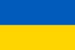 Ukraine Republic flag