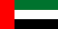 United Arab Emirates United Emirates flag