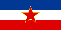 Yugoslavia Socialist Federal Republic flag