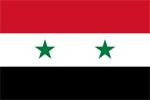 Egypt United Arab Republic flag