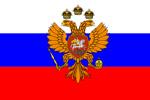 Russia Tsardom flag