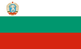 Bulgaria People's Republic flag