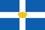 Greece Kingdom flag