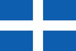 Greece Republic flag