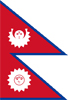 Nepal Kingdom flag