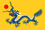 China Empire flag