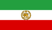 Iran Kingdom flag