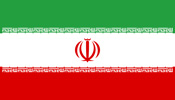 Iran Islamic Republic flag