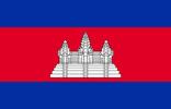 Cambodia Kingdom flag