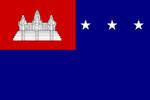 Cambodia Republic flag