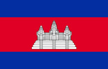 Cambodia Kingdom flag