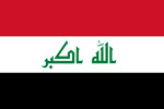 Iraq Republic flag