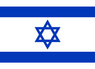 Israel Republic flag